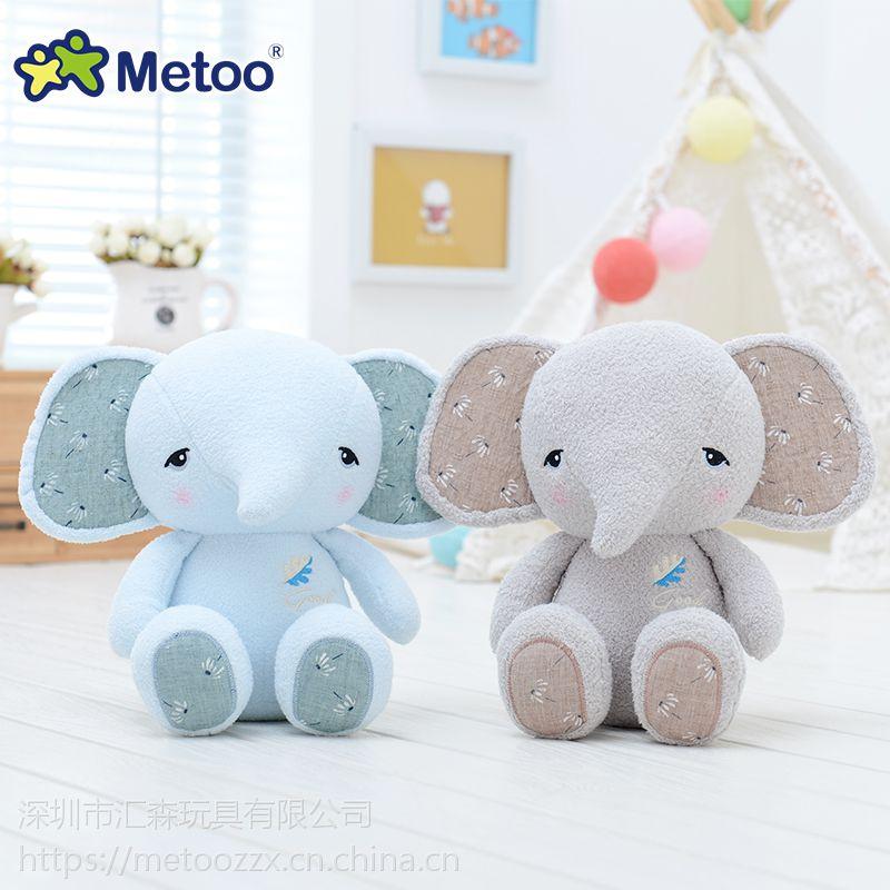 METOO咪兔原创高品质抓机娃娃动物毛绒公仔珍珠绒PP棉20CM拼布兔子大象