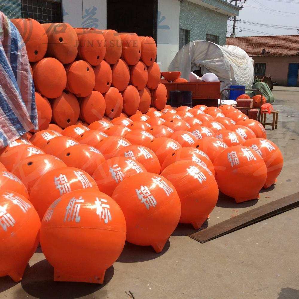 水上航道标识航标 武汉直径600航标浮球