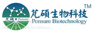 二苯并环辛烯PEG羧基,DBCO-PEG-COOH,修饰性PEG产品,芃硕生物专业供应。