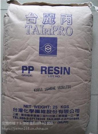家用日杂,塑料玩具 高流动PP 台湾台化 K1023