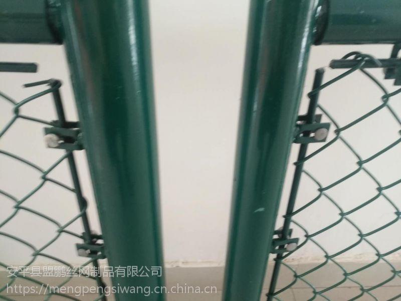供应浸塑勾花体育围网栏 运动型隔离栅 球场围网