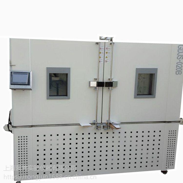 上海茸隽RGDJS温湿度可编程试验箱厂家直销