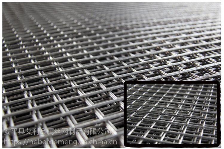 高品质075艾利304不锈钢电焊网,304不锈钢电焊网片