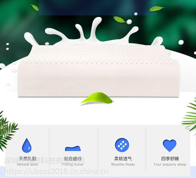 尤搏思进口天然泰国乳胶枕头成人枕芯单人颈椎枕家用透气