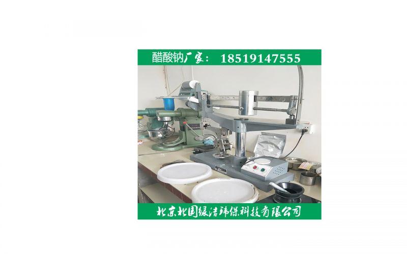 http://himg.china.cn/0/4_907_1063529_800_500.jpg