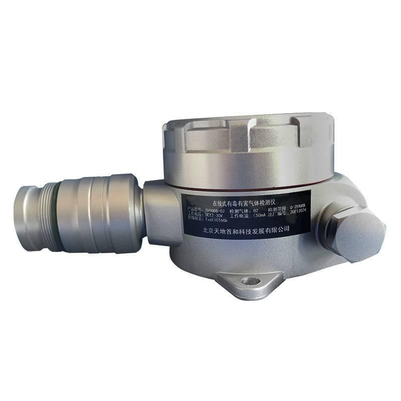 北京气体含量检测仪TD500S-SIH4在线式硅烷探测仪|电化学原理气体探头