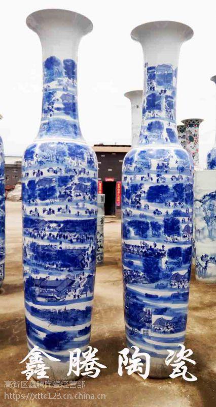 供应3.5米陶瓷大花瓶 全手工制作 鑫腾陶瓷批发