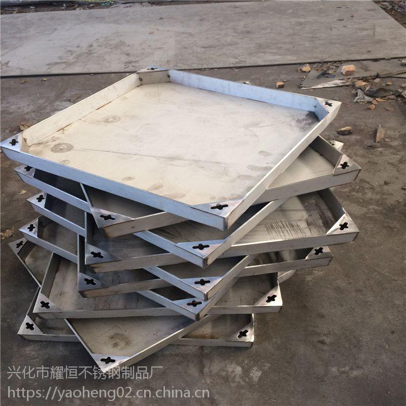 耀恒 批发生产 阀门不锈钢窨井盖 双层电力窨井盖 非标定制