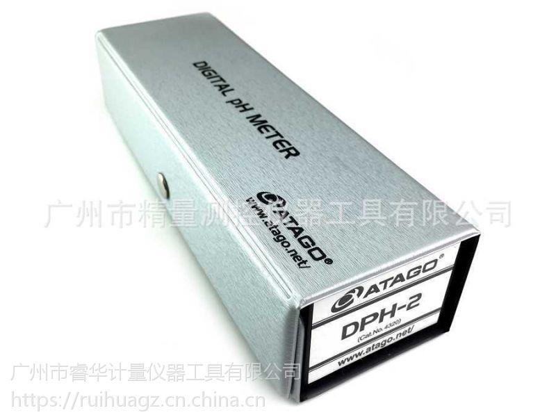 供应日本ATAGO爱拓DPH-2手持便携IP67防水数字式PH计