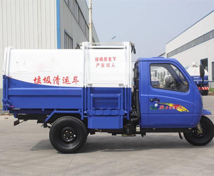 河南南阳济宁三石3方福田三轮挂桶式垃圾车18马力发动机 现货销售