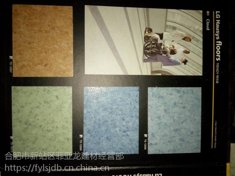 济宁健身房PVC塑胶地板