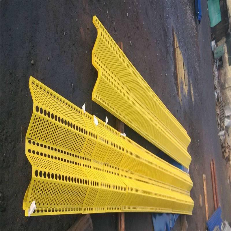 防风网透风率 防风网布局 蜂窝冲孔板