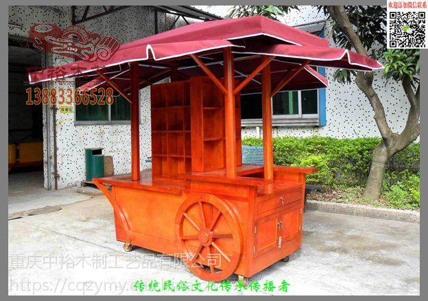 重庆贵州园林景观售货车仿古复古欧式风情售货车可移动广场售货车