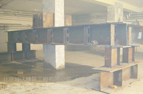 贵阳房屋加固改造施工托梁拔柱找贵阳加固公司