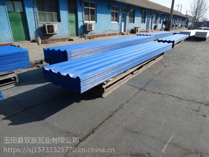 玻纤镁质凝胶防腐防火瓦防腐瓦价格防火瓦厂家