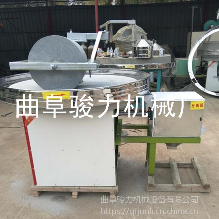 骏力生产 自动箩面石碾机 多功能电动石碾