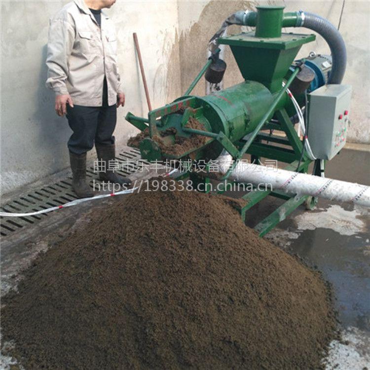 猪粪干湿分离机 养殖场粪便干湿分离机 鸡粪牛粪处理设备厂家直销 乐丰牌
