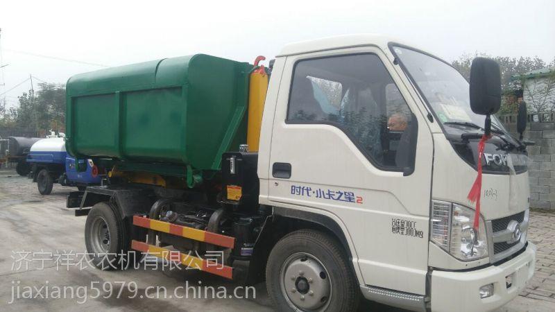 出售钩臂式垃圾车订做拉臂式垃圾车
