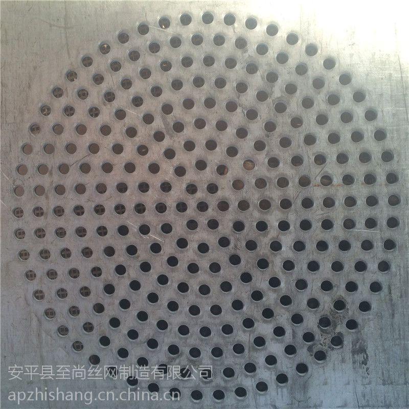 供应粮仓通风孔网板 筛板打孔板 圆孔筛网 长孔筛网板【至尚】