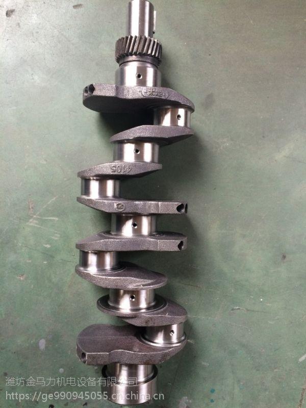 一拖东方红柴油发动机LR4105/4108曲轴 拖拉机 收割机配件