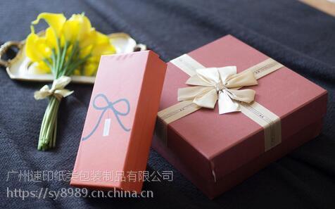 包装盒包装设计广州包装盒包装设计生产厂家