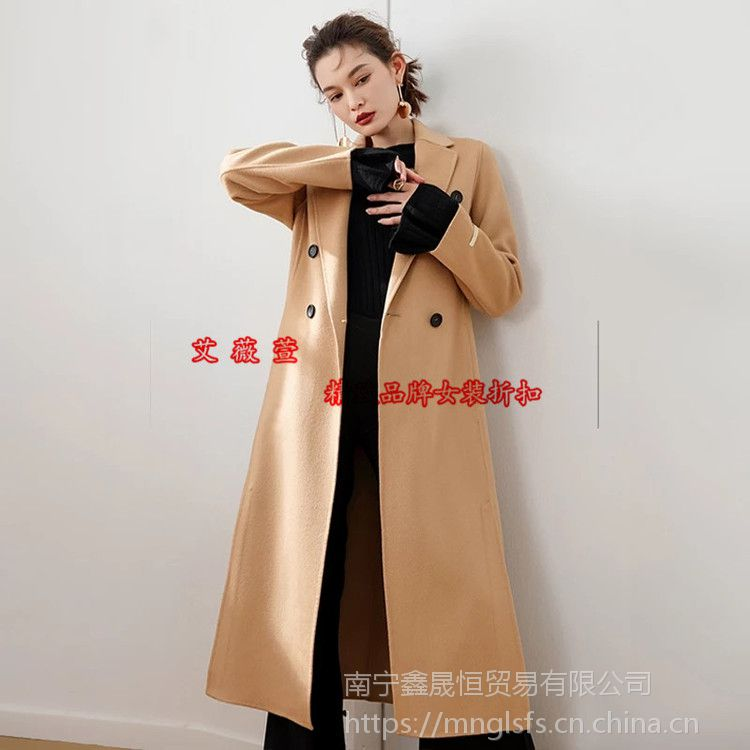 当季时尚CK双面呢重磅上市艾薇萱时尚女装新款折扣批发