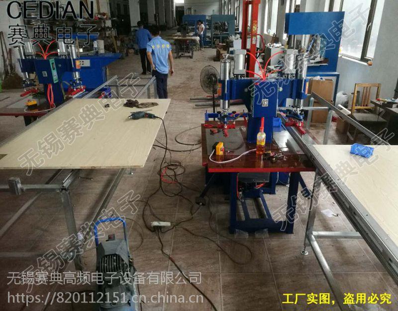 赛典专业制造全自动PVC软膜天花焊接机 模具配套齐全