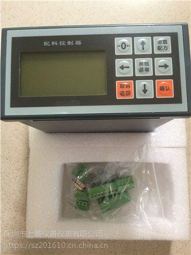 JY500A6控制器JY500A6控制器上善供