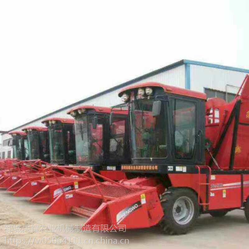 山东民耀90青贮机 秸秆收割机 自走式秸秆收获机 铡草机 粉碎机