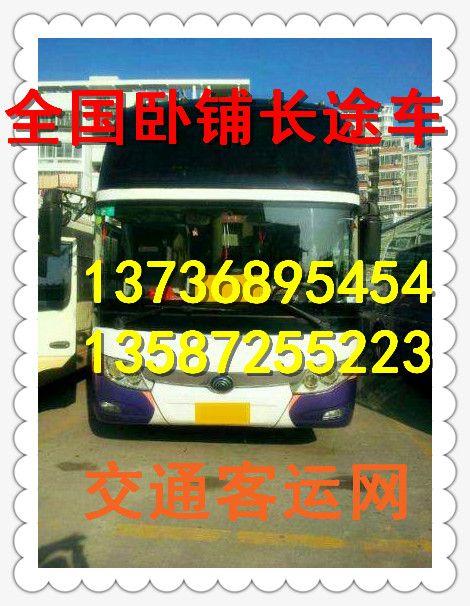 http://himg.china.cn/0/4_908_237628_470_606.jpg