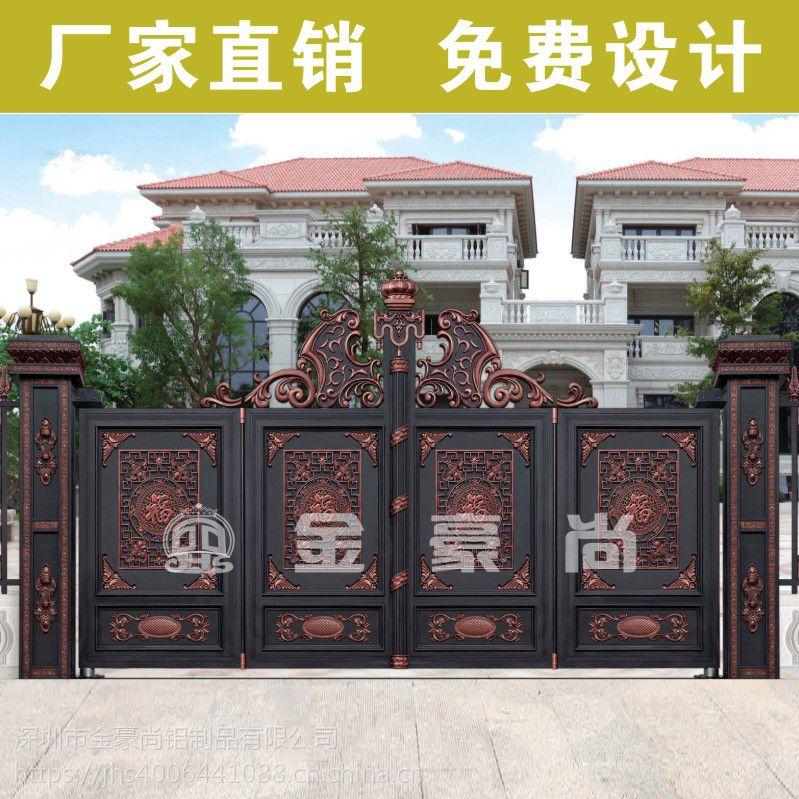 金豪尚别墅铸铝门、别墅户外大门、铝艺别墅大门定制