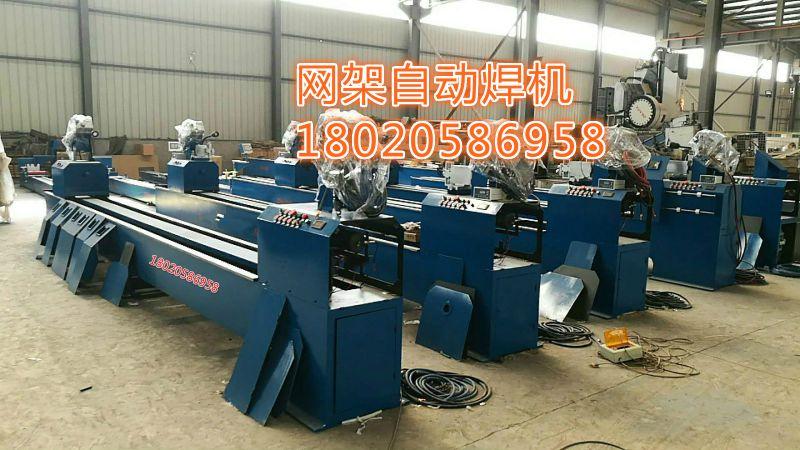 18020586958加长型自动焊机操作视频