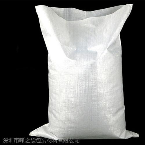 厂家直供 物流 建材 食品 化工 等 编织袋 品种多质量好 扁平袋