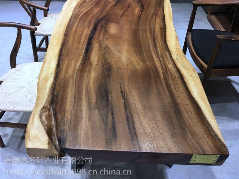 胡桃木茶几多少钱,武义县 工厂直卖365天内开裂可退款不退货的简约现代实木茶桌