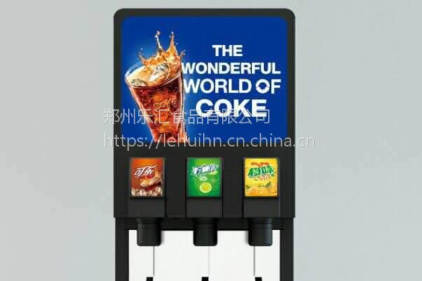 石家庄自助餐类店铺果汁饮料现调机哪里有卖?