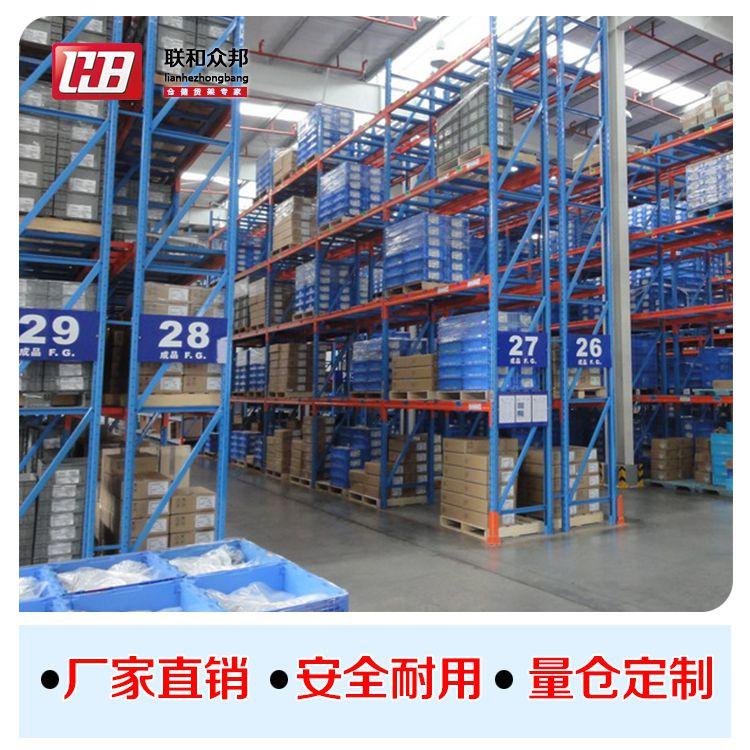 广东货架定制(低价格)广东货架厂家批发广东货架定制