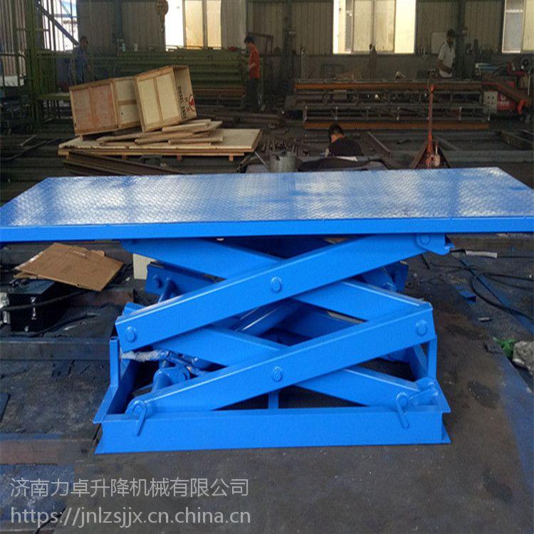 厂家直销 SJG固定剪叉式升降机 厂房液压货梯 升降平台