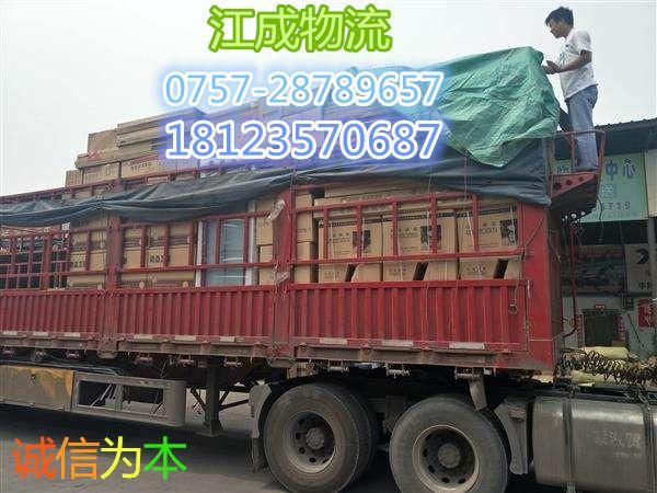 顺德龙江直达到将乐县货运专线