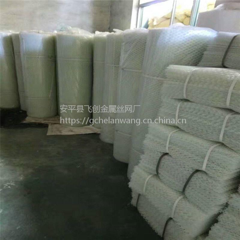 塑料养殖网【小鸡网】PE养鸭塑料网13784187308李经理