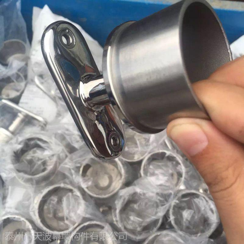 江苏常州天波幕墙厂家直销304不锈钢玻璃夹立柱配件 可定制