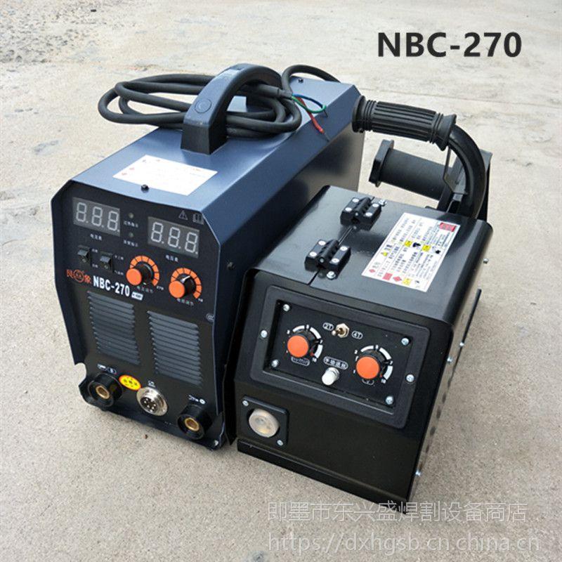 艮象NBC270K二氧化碳气体保护焊机 逆变式分体二保焊机 小型二保焊380V