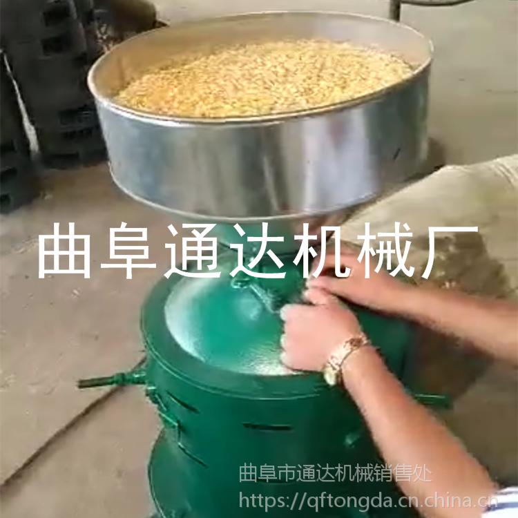 吉林 畅销通达牌 立式砂辊碾米机 玉米粒制糁机 稻谷脱皮碾米机械