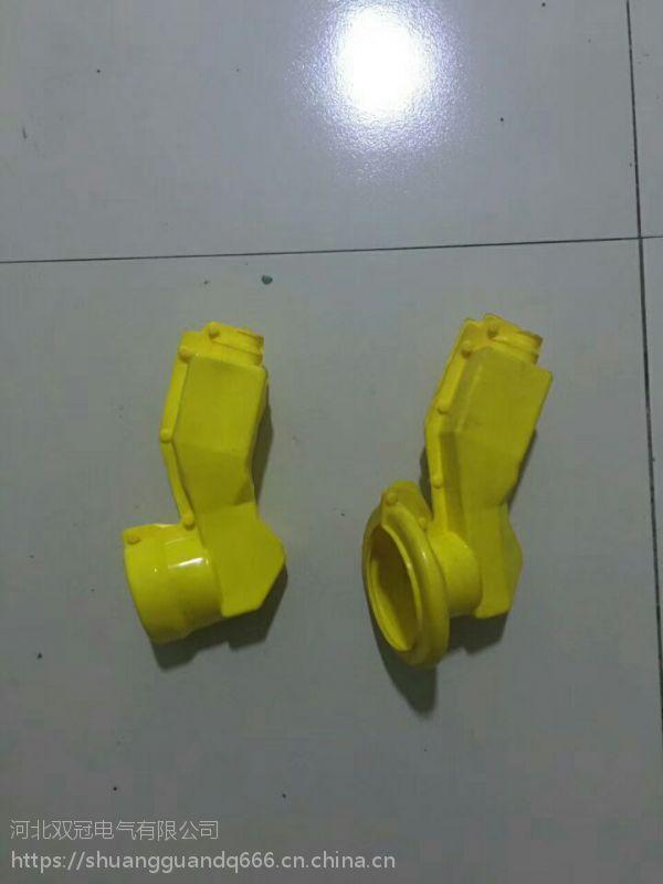 双冠牌变电站硅橡胶高低压绝缘护套 规格型号 齐全