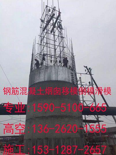 社旗县烟筒安装烟气在线监测专用之字型爬梯工程施工公司