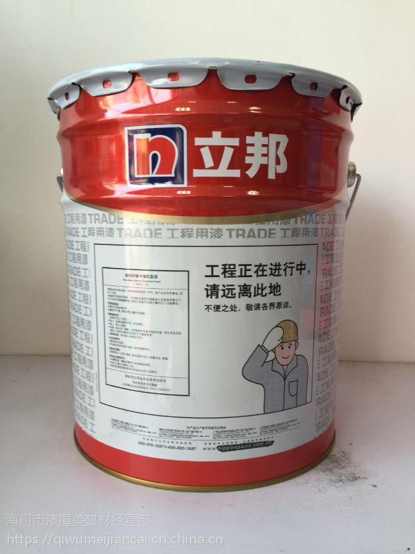 大连立邦代理批发立邦新时时丽 内墙乳胶漆 家装工程涂料乳胶漆 环保墙面漆