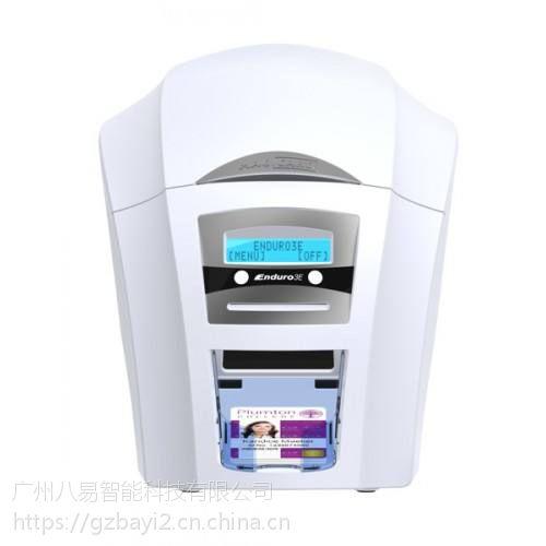 专业供应麦吉卡 Enduro 3E证卡打印机