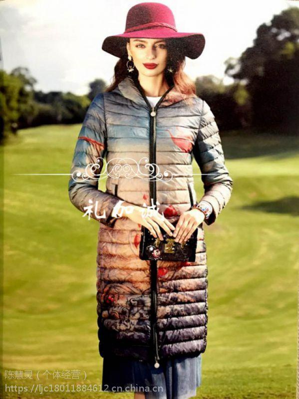 18年新款羽绒服宝莱国际女装折扣店专柜正品尾货