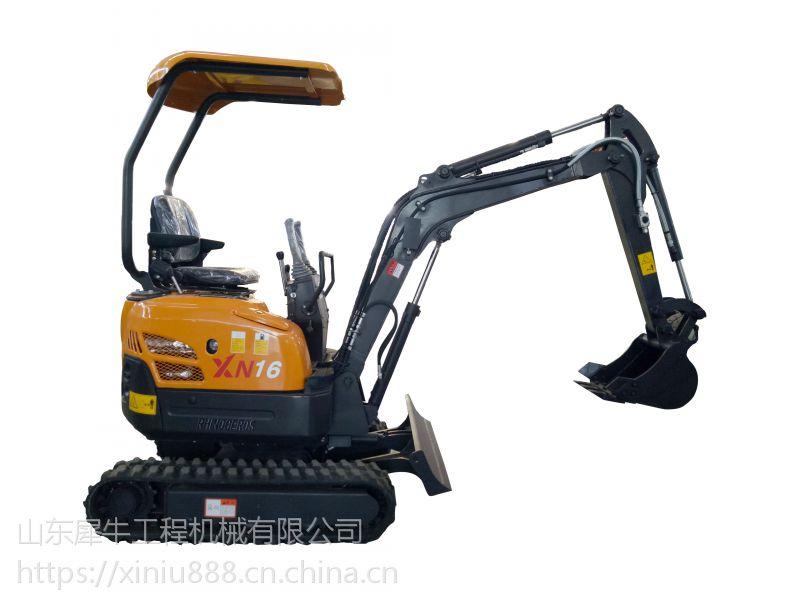 犀牛微型挖掘机 农用小型挖掘机全新 厂家直销品质保证售后无忧