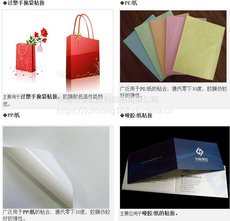 纸盒包装盒塑料袋复合用什么胶水聚力JL-1009A纸塑胶 水性环保粘纸板胶水