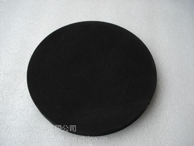 EVA泡棉加工运动用品 防滑耐磨损橡塑海绵 苏州厂家加工成型